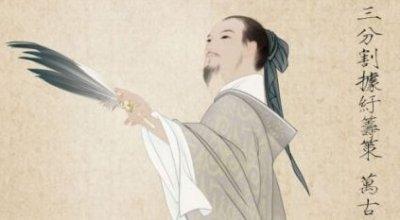 Nguồn gốc sâu xa của chiếc quạt lông vũ trên tay Gia Cát Lượng