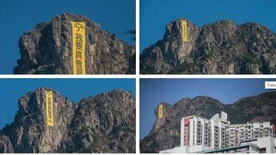 Núi Sư tử ở Hồng Kông mang biểu ngữ của Cách Mạng Ô