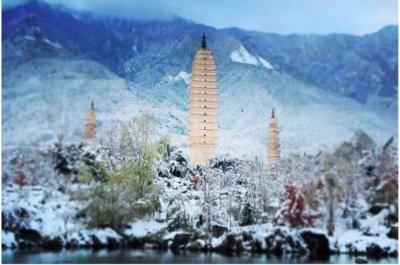 Thành cổ Đại Lý mùa tuyết lạnh đẹp như tranh vẽ