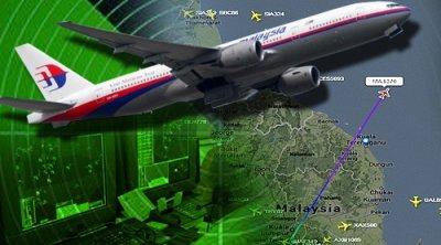 Thảm họa MH-370: Một trong 6 vụ mất tích bí ẩn nhất suốt 60 năm qua