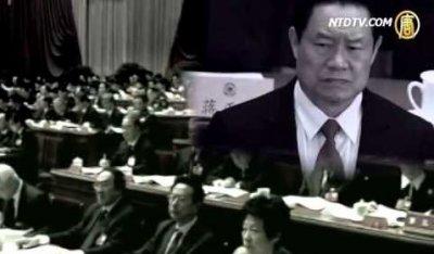 Bắc Kinh phát tín hiệu: Chu Vĩnh Khang có thể bị tử hình