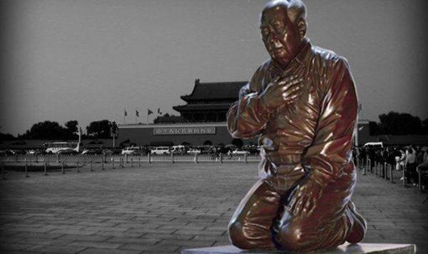 """""""7 tội ác lớn nhất"""" của Mao Trạch Đông được phơi bày sau 39 năm ngày ông mất"""