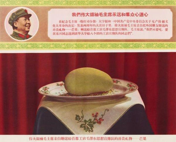 """Mao Trạch Đông và những trái xoài """"thần tượng"""" tại Trung Quốc"""