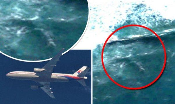 """Thợ săn UFO """"tìm thấy"""" máy bay MH370 bằng Google Earth"""