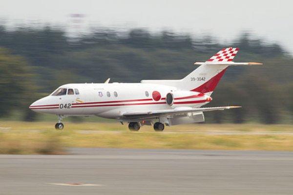 Máy bay quân sự Nhật Bản mất tích
