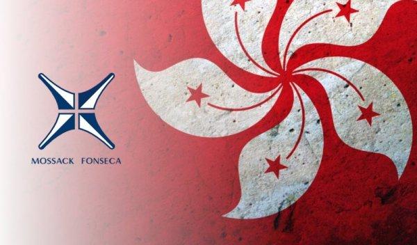 """Hàng loạt quan chức, tỷ phú Hong Kong bị nêu tên trong """"Hồ sơ Panama"""""""