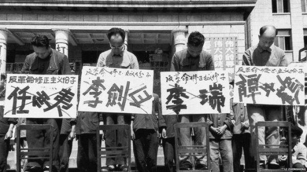 """Truyền thông Trung Quốc nhấn mạnh """"Cách mạng văn hóa"""" là sai lầm không thể lặp lại"""
