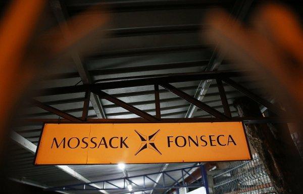 Thụy Sĩ bắt nhân viên IT Mossack Fonseca vì nghi rò rỉ tài liệu Hồ sơ Panama