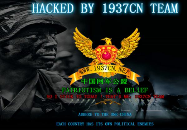 Hacker Trung Quốc phủ nhận cáo buộc tấn công website Vietnam Airlines
