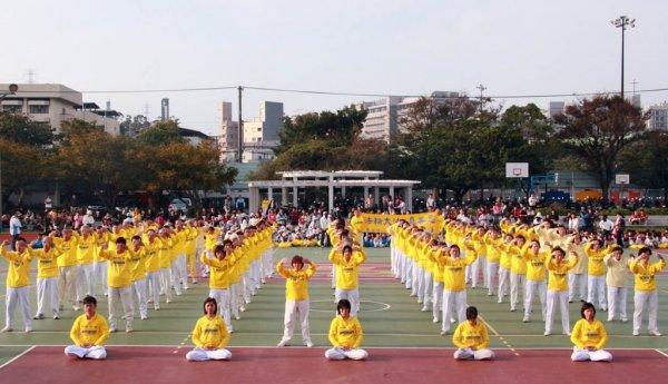 Pháp Luân Công phát triển mạnh ở Đài Loan trái ngược với cuộc bức hại ở Trung Quốc