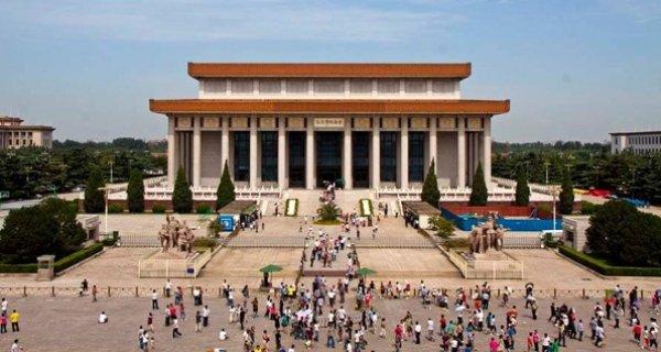 Đề xuất di dời nhà tưởng niệm Mao Trạch Đông được thông qua với số phiếu áp đảo