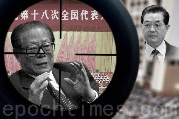 Nội tình TQ trong tiểu thuyết Hồ Cẩm Đào (Phần cuối): Kết thúc cuộc chiến Hồ – Giang