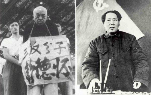 Bi kịch cuối đời của tướng Bành Đức Hoài, người dám làm phật ý Mao Trạch Đông