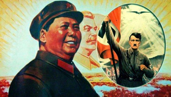 Cách mạng Văn hóa và Đức Quốc xã đều phạm tội ác chống lại loài người