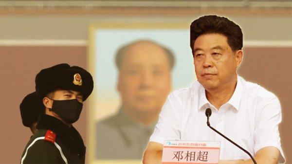 Chỉ trích Mao Trạch Đông trên Weibo, một giáo sư đại học đã bị sa thải