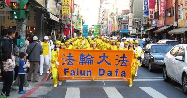 Diễu hành năm mới ở Đài Loan: Phục hưng đạo đức truyền thống