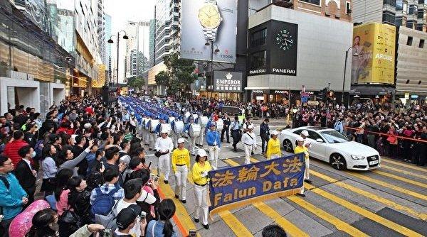 Diễu hành năm mới ở Hồng Kông, du khách Trung Quốc ngưỡng mộ