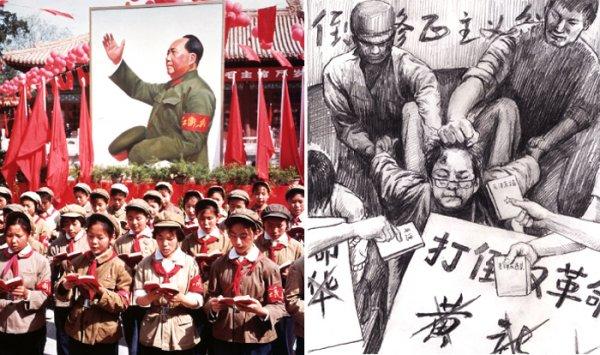 Cách mạng Văn hóa: Thảm họa bị lãng quên…