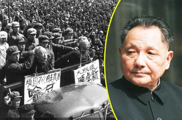 Vì sao em trai Đặng Tiểu Bình phải tự sát trong Cách mạng Văn hóa?