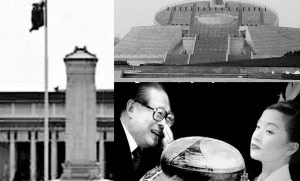 Để kéo dài vận mệnh, Giang Trạch Dân cố bài trí 'bàn cờ phong thủy' ở Bắc Kinh