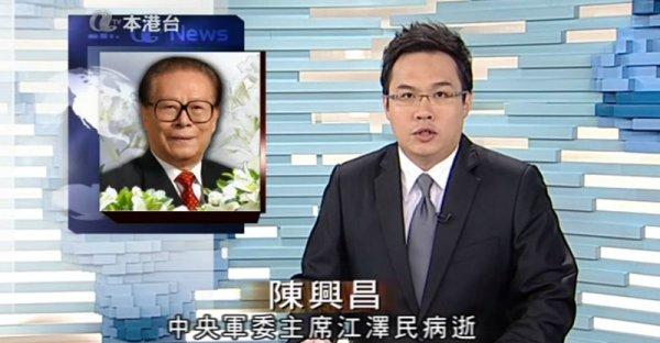 Báo Hồng Kông: Ông Giang Trạch Dân bị đột quỵ, thân dưới tê liệt bất động