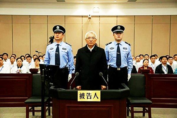 Nguyên Bí thư Liêu Ninh – Vương Mân bị tố cáo nhận hối lộ 146 triệu NDT