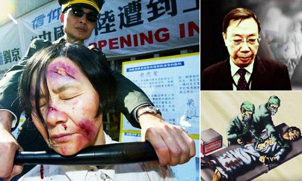DAFOH: Trung Quốc đang cố xóa tang chứng khi tuyên bố cải cách thành công vấn đề cấy ghép tạng