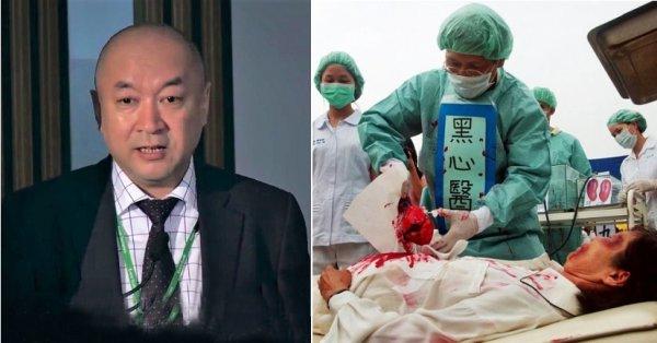 Lời thú tội của bác sỹ trong hệ thống thu hoạch nội tạng cưỡng bức Trung Quốc