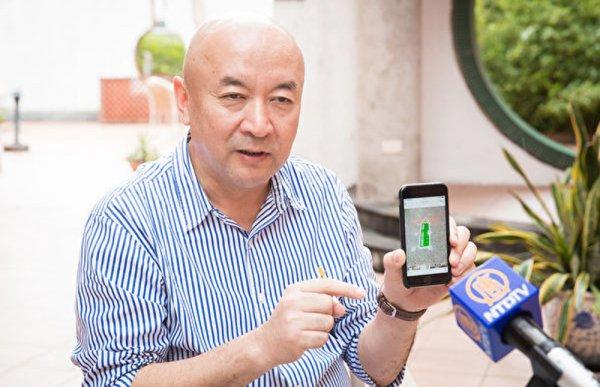 Cựu bác sĩ Trung Quốc: Tân Cương đang trở thành bãi thử hạt nhân và cấy ghép nội tạng