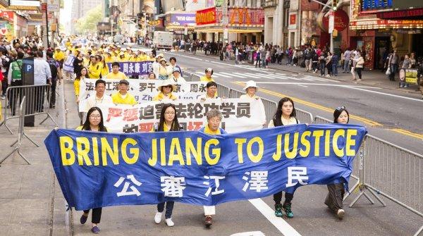 Hơn 2,6 triệu người ủng hộ khởi kiện Giang Trạch Dân vì bức hại Pháp Luân Công