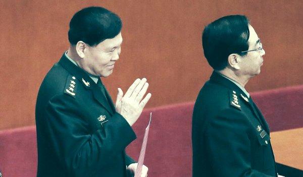 Danh sách những quan lớn Trung Quốc có thể đang bị điều tra