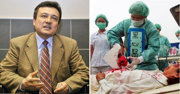 Báo động về nạn mổ cướp nội tạng người Duy Ngô Nhĩ ở Trung Quốc