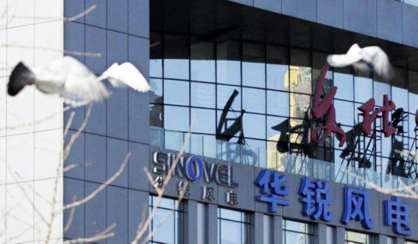 Công ty TQ ăn cắp bí mật thương mại ở Mỹ, gây thiệt hại hàng tỷ USD