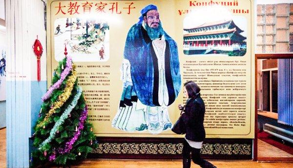 """Viện Khổng Tử – Công cụ tuyên truyền và """"kiểm soát"""" thế giới của Trung Quốc"""