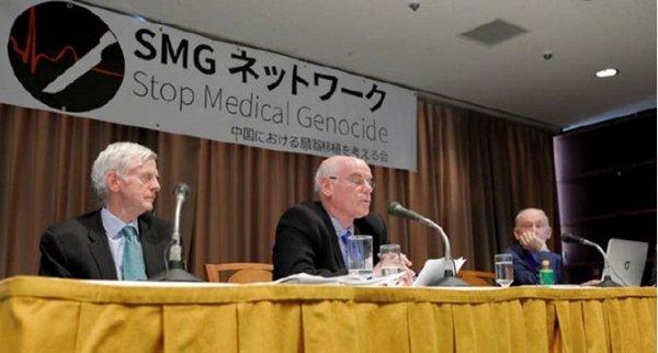 Nhật Bản thúc đẩy luật cấm du lịch sang Trung Quốc để ghép tạng