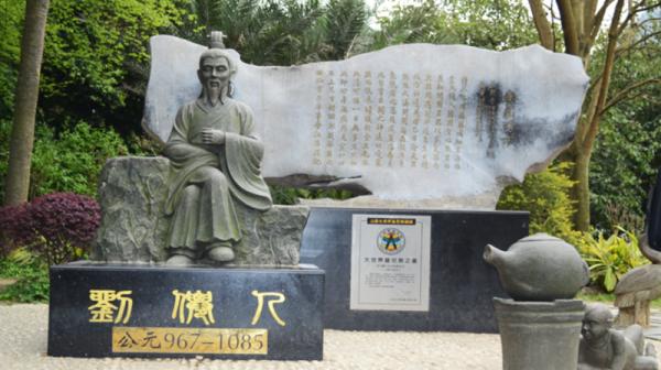 """Câu chuyện Đạo gia: Lai lịch của động """"Lưu Tiên Nham"""" ở Quế Lâm, Trung Quốc"""