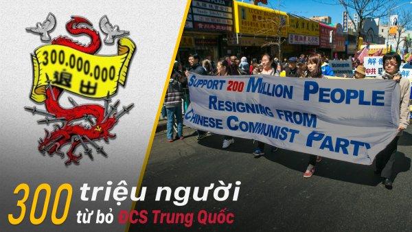 Hong Kong kỷ niệm cột mốc lịch sử: 300 triệu người thoái xuất khỏi ĐCSTQ