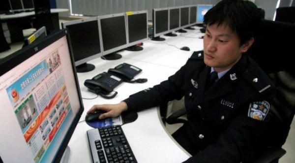 Trung Quốc truy tố nhà hoạt động nhân quyền bằng chứng cứ trên mạng xã hội