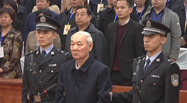 """Trung Quốc kết án tử hình """"bố già"""" tham nhũng"""