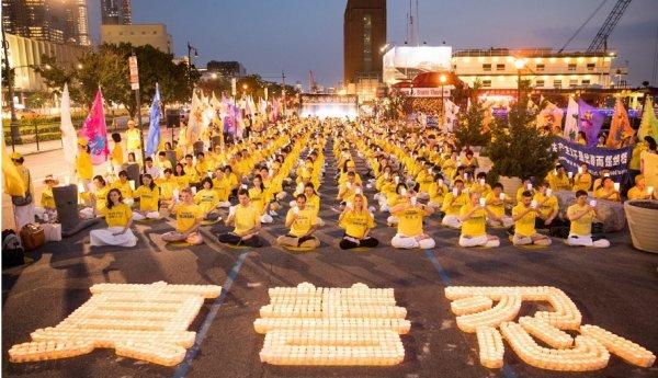 Các học viên Pháp Luân Công tại New York tưởng niệm 19 năm ngày bức hại tại Trung Quốc