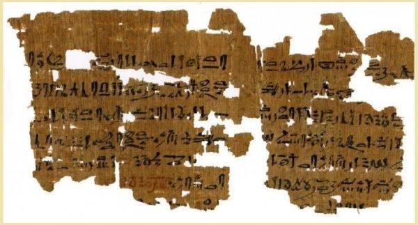 Giấy cói Ai Cập tiết lộ chi tiết đáng kinh ngạc về y học và khoa học thời cổ đại