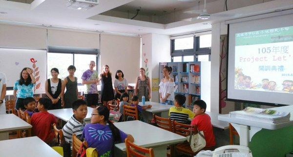 Đài Loan sẽ dùng tiếng Anh làm ngôn ngữ chính thức