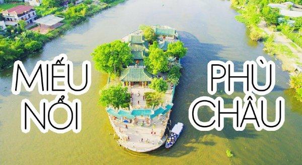 Miếu nổi Phù Châu hơn 300 năm lặng lẽ nơi góc khuất Sài Gòn