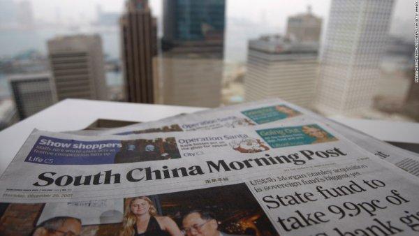 Nam Hoa Tảo Báo về tay Alibaba liệu có thành công cụ tuyên truyền của ĐCSTQ?