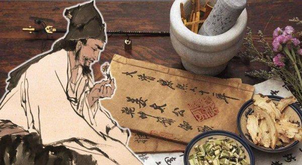 Văn hóa thần truyền: Tiên dược bí truyền của Trung y cổ đại