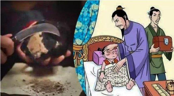 """Kỳ y dị thảo: Danh y Tiền Ất dùng """"đất"""" chữa bệnh co giật cho tiểu Thái tử"""