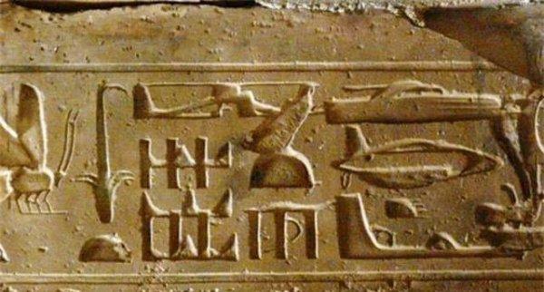 Những bản vẽ UFO thời tiền sử chứng tỏ chúng ta không đơn độc?
