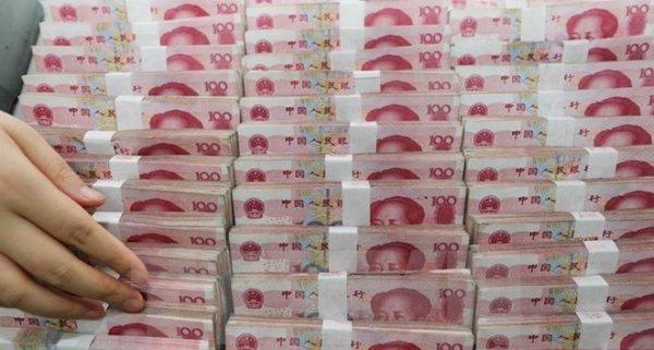 TS.Đinh Trường Hinh: 'Bảy lập luận sai về việc dùng tiền TQ ở biên giới'