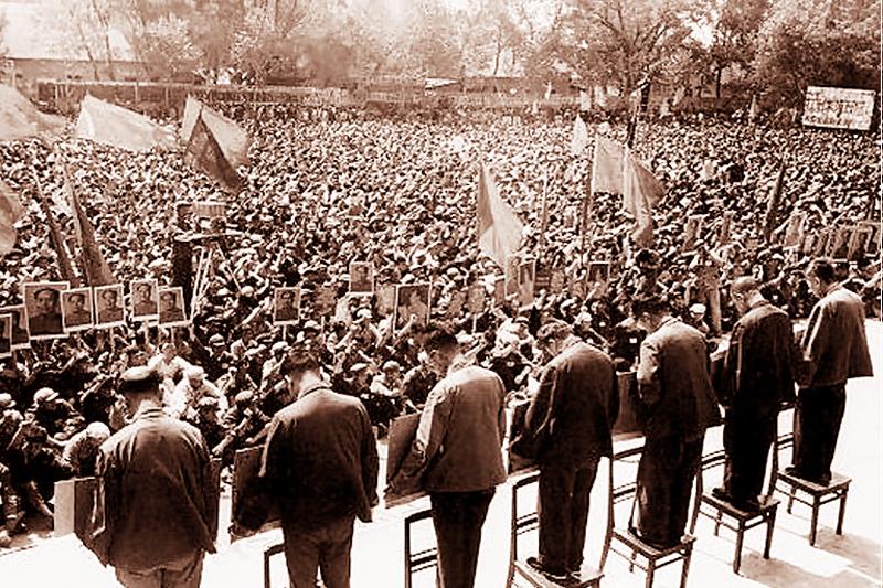Đấu tố trong Cách mạng Văn hóa ở Trung Quốc năm 1966. (Ảnh tư liệu)