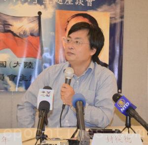 Giáo sư Tân Hạo Niên: ĐCSTQ không có tư cách tưởng niệm quốc phụ Tôn Trung Sơn. Ảnh 4